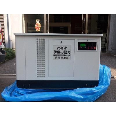 定做 10 15 20 25 30KW35千瓦汽油發電機組380V靜音YT12RGF-ATS