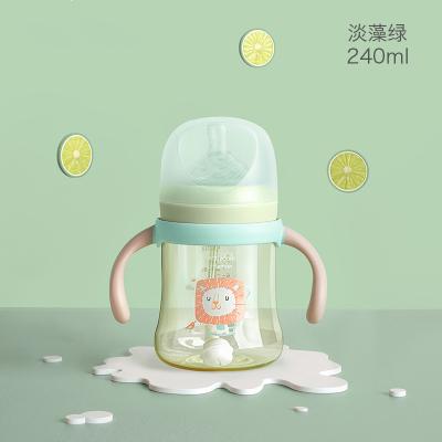 babycare嬰兒奶瓶ppsu耐摔新生兒寬口徑寶寶硅膠吸管奶瓶防脹氣 淡藻綠240ml 1724