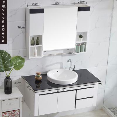 新中式PVC浴室柜組合簡約洗手盆洗臉盆柜衛生間洗漱臺現代衛浴柜