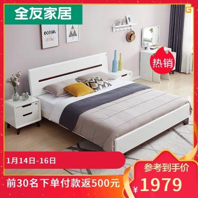 【爆】全友家居 床 卧室成套家具 北欧/宜家风格双人床 人造板板式床 白色床121802