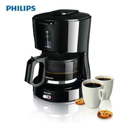 飛利浦(PHILIPS) 咖啡機家用 HD7450/20 滴漏式美式自動咖啡壺煮茶機自動過濾 保溫 4-6杯