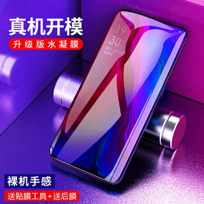 opporeno3pro手机膜renoace钢化膜全屏覆盖水凝膜Reno2抗蓝光z高清防指纹曲面无白边10倍变焦版十倍