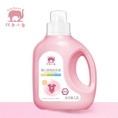 红色小象婴幼儿多效洗衣液(阳光花香)1.2L宝宝专用母婴幼儿童洗衣液