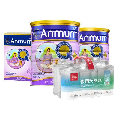 安滿媽媽粉800g*2罐+農夫山泉嬰兒水6入 +安滿媽媽粉300g