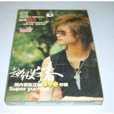 正版 李宇春 超级宇春(DVD)
