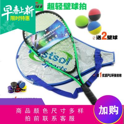 定制   壁球拍初學者輕碳素碳纖維短式壁球拍訓練套裝羽毛球練習拍