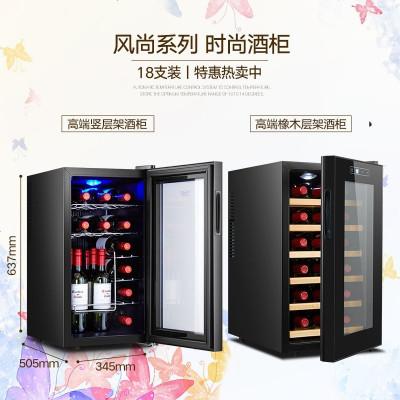 紅酒柜恒溫酒柜子冷藏家用小型電子恒濕儲存迷你保濕雪茄柜