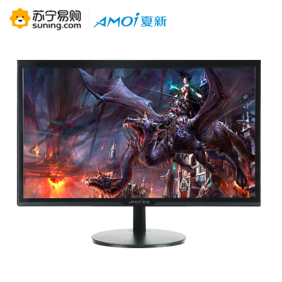 夏新AMOI 21.5英寸直面黑色電腦顯示器游戲辦公家用電腦顯示屏高清屏