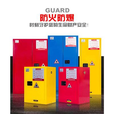 鑫金虎(XIN JIN HU) 易燃易爆化学品存储柜 防爆危化品安全柜 防火防爆柜 其他金属办公柜