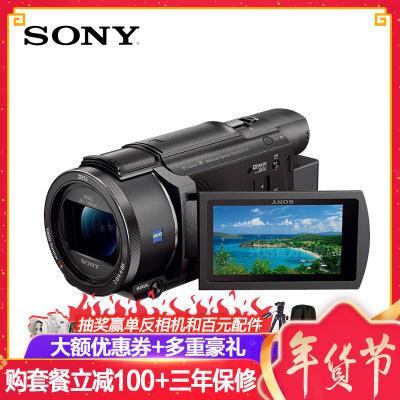 索尼(SONY)FDR-AX60 4K高清数码摄像机 家用/旅游/办公/外拍 手持DV/摄影/录像 WIFI分享 五轴防抖 Vlog视频拍摄 内置64G内存 礼包版