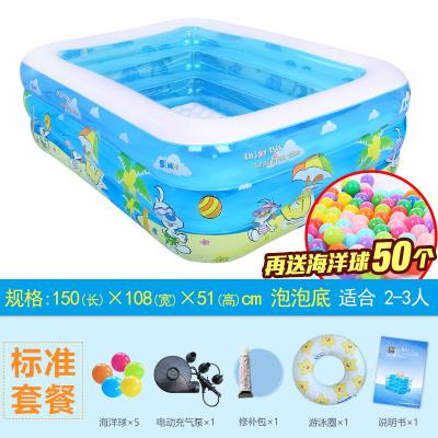 諾澳嬰兒童游泳池充氣嬰兒浴盆寶寶洗澡盆充氣泳池加大保溫家庭戲水池球池150*108*51cm標準套餐