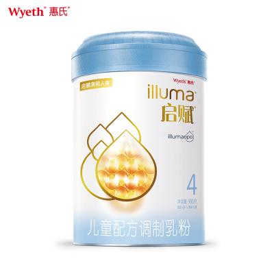 【贈品】惠氏illuma啟賦兒童配方調制乳粉(3-7歲,4段)900g