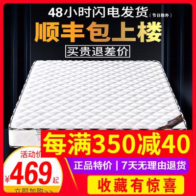 床墊席夢思軟硬兩用1.8m1.5米雙人椰棕彈簧床墊家用宿舍經濟型20cm厚酒店