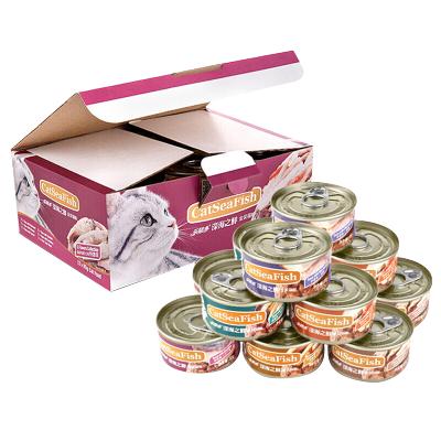 泰国进口 猫罐头猫粮成猫幼猫湿粮猫零食 乐味多85g*12
