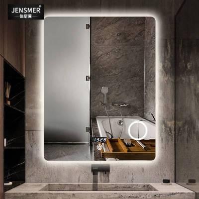杞沐智能镜子厕所卫生间LED壁挂智能除雾发光浴室镜防雾卫浴镜带灯