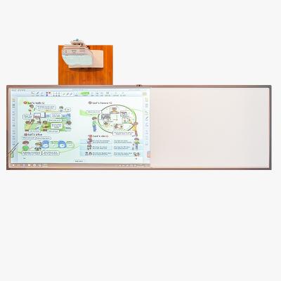 【套餐】NOMICO165英寸触控互动电子白板教学投影一体机E90-2B5G-6511-4012+松下GW301C投影仪