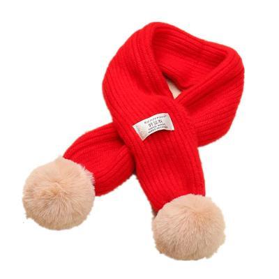 儿童围巾冬季男童童女童宝宝柔软保暖毛线围巾婴儿百搭毛球围脖