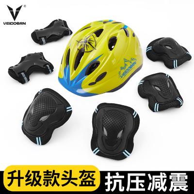 輪滑鞋護具裝備全套套裝兒童頭盔滑板自行車平衡車運動護膝 升級款活力黃全套(頭盔+護手+護肘+護膝) S碼(適合5-7歲)