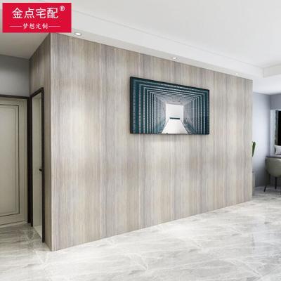 金點宅配全屋定制烤漆免漆護墻板墻裙電視床頭背景墻木飾面裝飾板15mm實木多層板