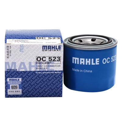 馬勒(MAHLE)機油濾清器OC523索納塔八/九/名馭/名圖/伊蘭特/悅動/瑞納/途勝/IX25/IX35/起亞