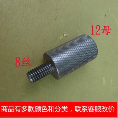 锈钢变丝变径转换螺丝连接器抄网头配件接头杆连接头