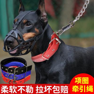 京弗 大型犬狗狗項圈狗脖套小中型犬泡棉頸圈小狗脖圈牽引繩鐵鏈