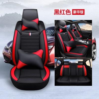 汽車坐墊四季通用適用于榮威350 360 RX5 RX3 I5 EI6全革座套 黑紅豪華(養生款)