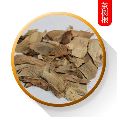 茶樹根篩選茶樹根老茶樹根老樹多年茶樹根 茶樹根500克