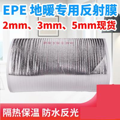 地暖反射膜地暖反射膜隔热保温铝箔EPE棉保鲜防潮遮阳屋顶防晒地热