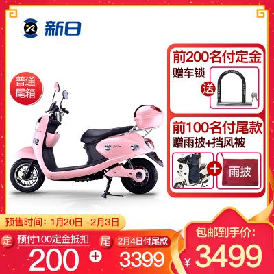 新日电动车 风雅欧妮 成人男女时尚都市代步车 电动轻便摩托车