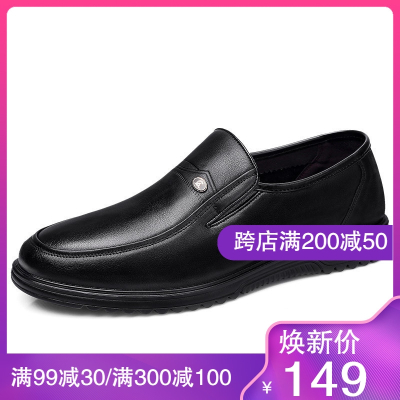 3515強人男鞋春秋款真皮商務套腳皮鞋休閑皮鞋爸爸鞋男單皮鞋