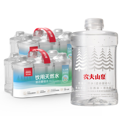 农夫山泉婴儿水引用天然水母婴水1L*6*2量贩装整箱装