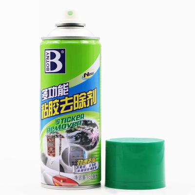 保賜利除膠劑去除膠汽車清除不干膠粘膠3M膠家用玻璃清潔450ml