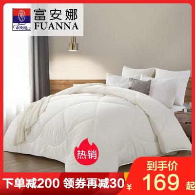 富安娜(FUANNA)家纺羊毛被子被芯1.8m床保暖磨毛冬被加厚暖芯冬厚被品质秋冬被