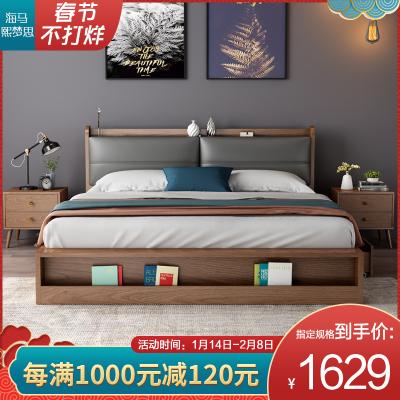 海马熙梦思 简约现代 床 卧室家具 床头床尾带PU皮质床 板式床 高箱床 HAIMAXIMENGSI