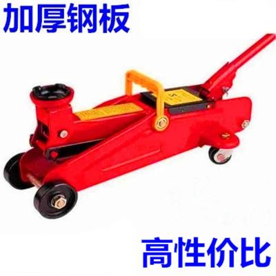 車用2噸臥式千斤頂汽車轎車小車液壓2T3T手動車載換輪胎工具 2噸加強加高版