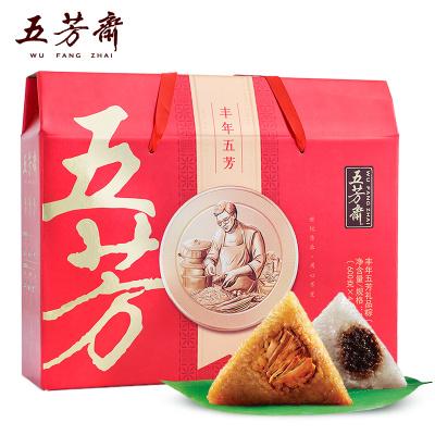 五芳斋粽子礼盒 丰年五芳礼品粽蛋黄肉粽豆沙粽端午粽子礼盒团购