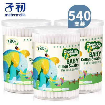 子初 嬰兒棉簽寶寶專用嬰幼兒耳鼻肚臍眼口腔清潔細小棉棒180支*3