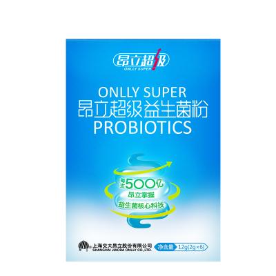 昂立超级单条500亿益生菌粉6条/盒12g(2g*6)成人益生菌 益生元