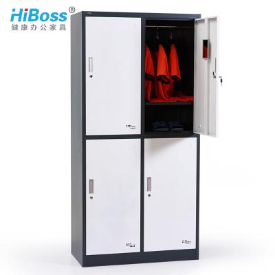HiBoss 更衣柜钢制四门铁衣柜 4门员工衣柜储物柜 浴室更衣柜