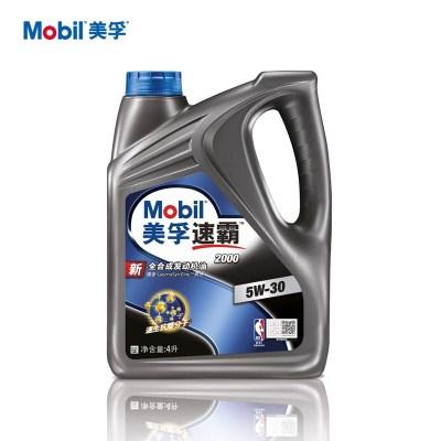 美孚/Mobil 新速霸2000 5W-30 SN 4L汽車小保養套餐全合成機油正品汽車潤滑油 送機濾含工時