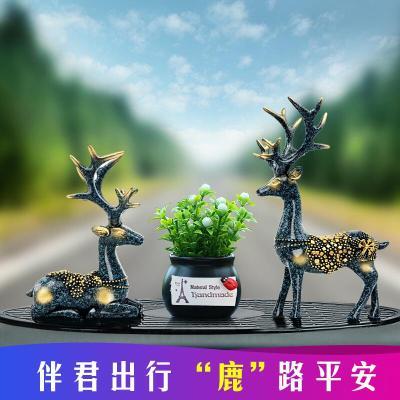 TYUI 汽車擺件新款小鹿車載車內車上擺件一路平安汽車用品車內飾品 一鹿平安+吉祥果