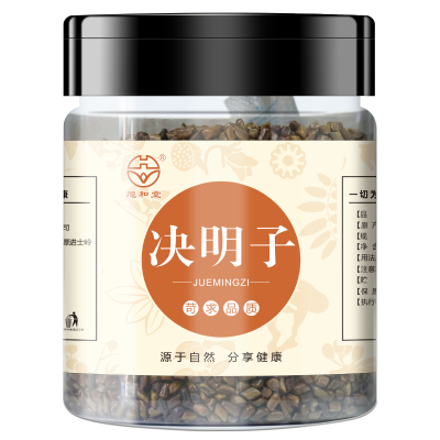 決明子250g精選明眸亮眼呵護肝臟植物草本養生茶健康常備