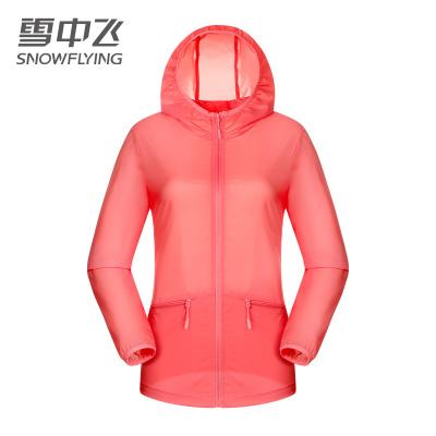 雪中飛連帽防曬風衣女2020春季新款防曬風衣舒適輕薄外套