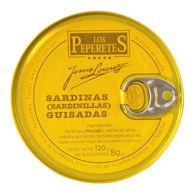 進口海鮮罐頭貝貝德斯微辣/油浸/醬汁沙丁魚海鮮罐頭120g 熟食即食海鮮