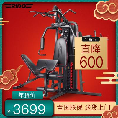 力动(RIDO) 综合训练器多功能家用健身房 大型健身器材 商用组合 力量训练器械(综合型) 三人站训练器TG60