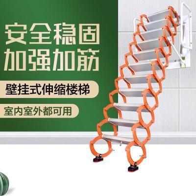 加厚壁掛式閣樓伸縮樓梯室內室外平臺復式家用折疊升降收縮拉伸梯 冷軋鋼3.3--3.5米