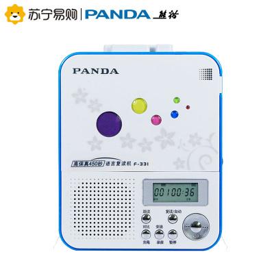 熊猫(PANDA)F-331 复读机 蓝色