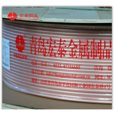 帮客材配 宏泰中央空调铜管(Φ6.35*0.8mm) 68元/公斤 130公斤/盘 一盘起售 送至物流点需自提