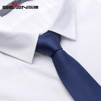 柒牌男装领带男2019男士商务纯色领带领结117JF71070 宝蓝 1
